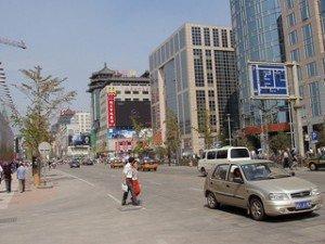 Peking für Anfänger